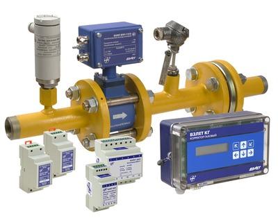 Измерение и учет расхода газа